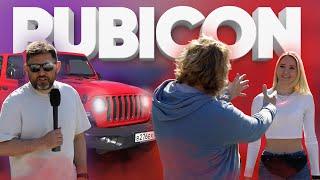 Jeep Wrangler RUBICON - Большой тест-драйв