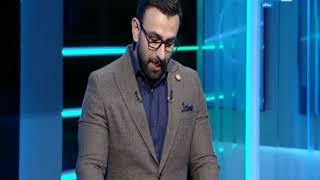نمبر وان | الحلقة الكاملة بتاريخ 2 مارس 2019 مع الكباتن ايمن منصور - مصطفي عفروتو