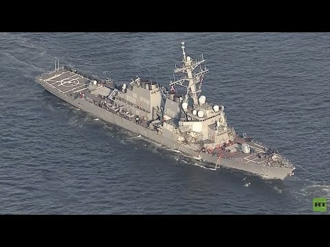Aftermath of USS Fitzgerald destroyer collision off Japan (streamed live)