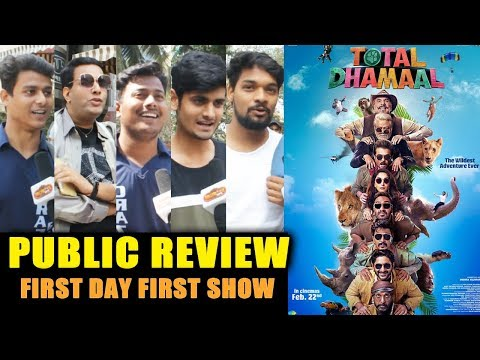 Total Dhamaal PUBLIC REVIEW | First Day First Show | Ajay Devgn, Anil Kapoor, Madhuri, Arshad