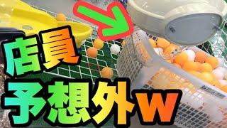 【クレーンゲーム】店員想定外w逆転の発想で景品をゲットする!!