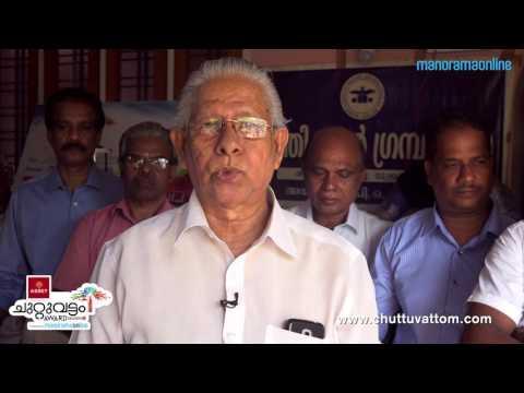 Santhinagar Residents' Association | Chuttuvattom Awards Season 2 | Manorama Online