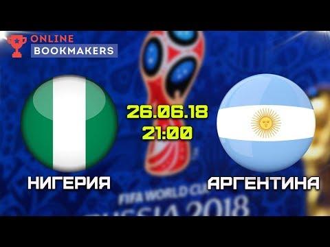 Прогноз и ставки на матч Португалия — Марокко 20.06.2018из YouTube · Длительность: 4 мин6 с