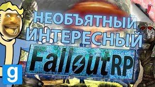 СОБАКА-АНДРОИД! ИССЛЕДУЕМ ПОСТАПОКАЛИПТИЧЕСКИЙ МИР | Garry's Mod, FalloutRP, UnionRP