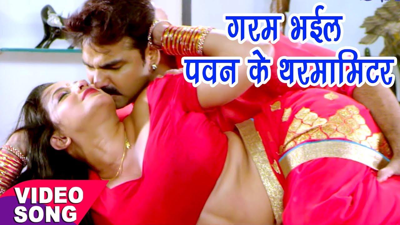 2017 में पवन सिंह, मोनालिसा ने किया भरपूर रोमांस - Pawan Singh, Monalisa - Superhit Bhojpuri Songs
