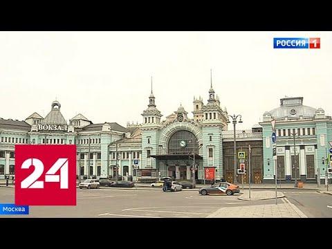 Режим всеобщей самоизоляции в Москве и Подмосковье: как он выполняется и что нужно знать