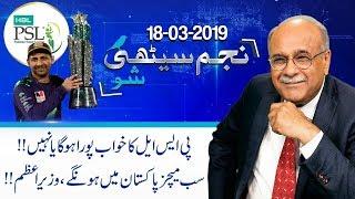 Najam Sethi Show