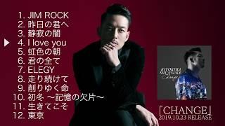 UTAIYA RECORDS UNITED NEW ALBUM『CHANGE』10月23日リリース! 自主レ...
