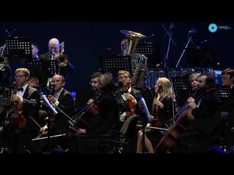 Симфоническое Кино - Видели ночь (Виктор Цой, Георгий Каспарян)