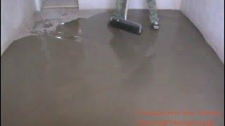 Наливной пол.mp4(, 2012-06-20T23:36:23.000Z)