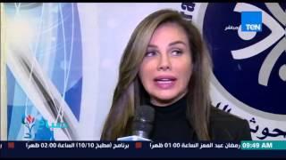 صباح الورد - لقاء خاص مع الفنانة نيكول سابا أثناء تواجدها فى مصر للتكريم من أحد المواقع الفنية