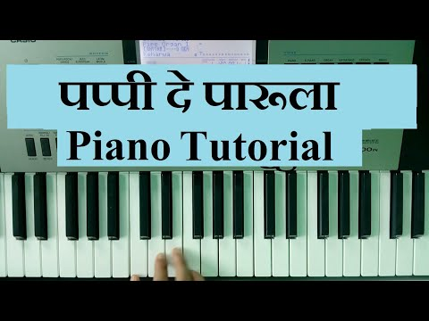 Pappi De Parula || Easy Piano Songs For Beginners || Play This Music