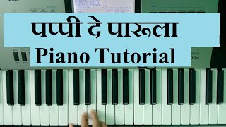 how to learn fast || Pappi De Parula || piano tutorial