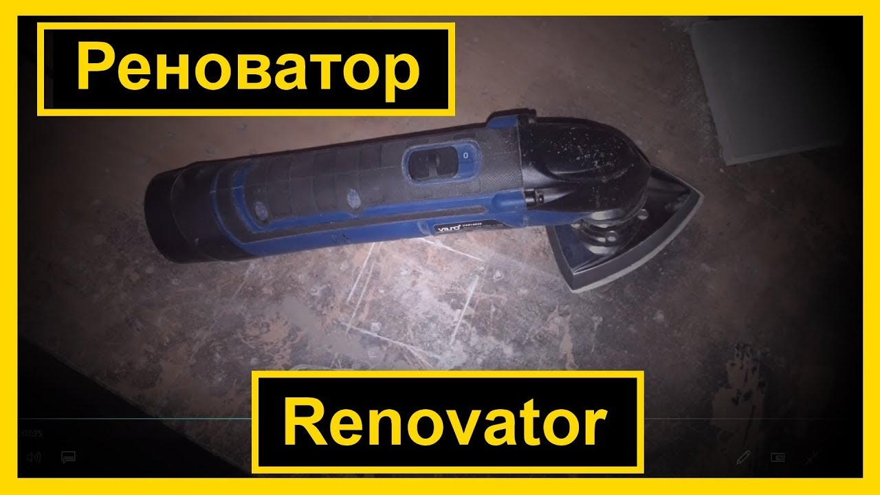 Renovator: reviews and opinions