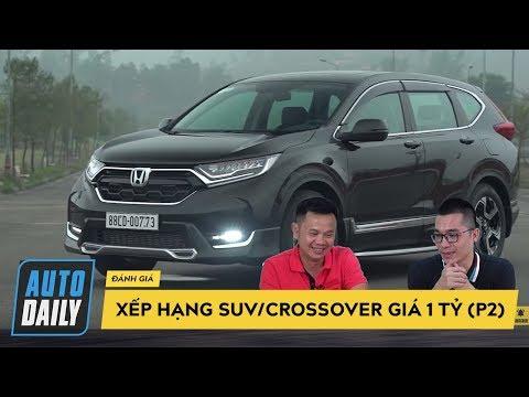 Xếp hạng SUV/Crossover tầm giá 1 tỷ: CR-V là Vua giá trị bán lại, Outlander vô địch cách âm? (P2)