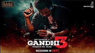 Gandhi 3 | First Look | Dev Kharoud is back as Rupinder Gandhi | New Punjabi Movie | DAAH Films