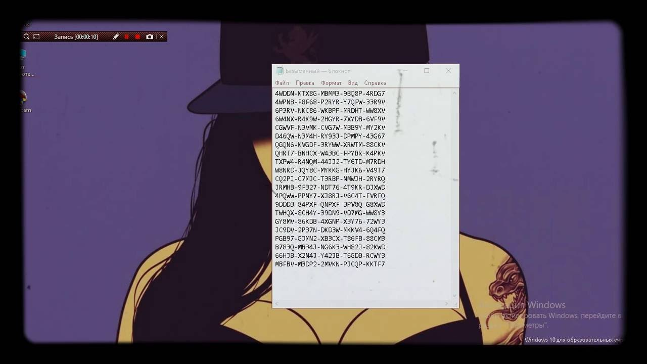 ключ активации windows 8 1 pro 2018
