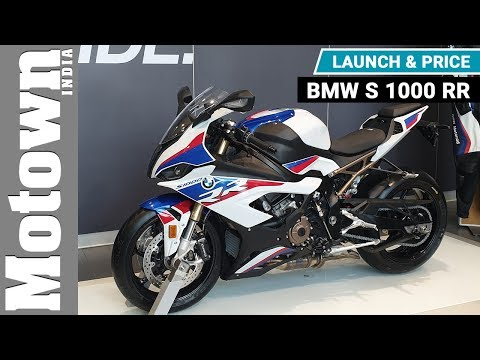 2020 BMW S 1000 RR | Launch & Price | Motown India