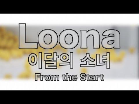 Loona (이달의 소녀) - From the Start (Kpop Evolution Ep#342)