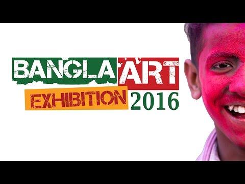 BANGLA ART EXHIBITION 2016