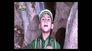 Chadar Peeran Di | Master Anoop | Peer Nigahe Wala Song | TMC