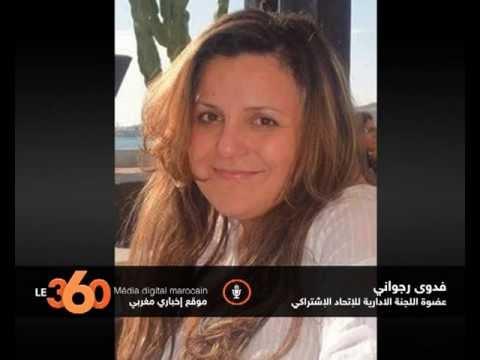 Fadwa Rajouani - Le360