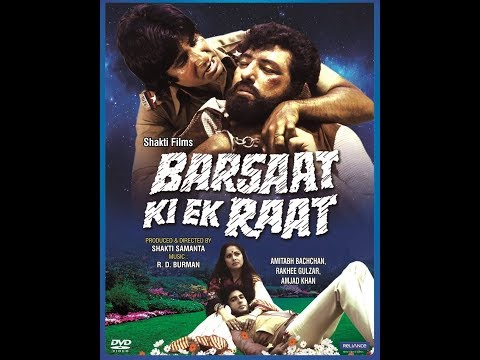NADIYA KINARE PE - MOVIE : BARSAT KI EK RAAT - LATA MANGESKAR - OLD MELODIES HINDI