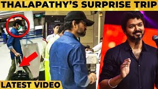 Latest Video: Thalapathy Vijay Spotted in Airport | Atlee | AR Rahman | Bigil
