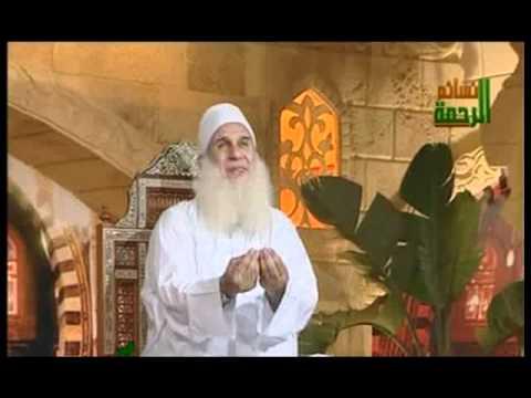 Muhammad H.Yacoub 1محمد حسين يعقوب:إياك (ثمرات التفكر والتوحيد)8
