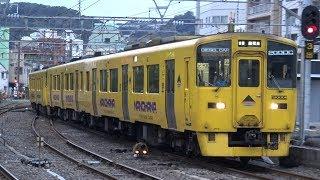 【4K】JR鹿児島本線 普通列車キハ200形気動車 鹿児島駅到着