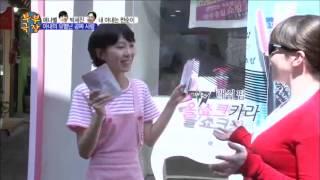 한국은 화장품 샘플 천국! 애나벨의 못말리는 공짜 사랑…