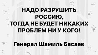 Митинг в Женеве, ООН. Чеченцы требуют прав и справедливости.
