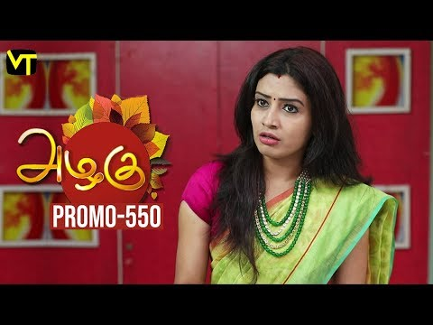 Azhagu Tamil Serial Episode 550 Promo out for this beautiful family entertainer starring Revathi as Azhagu, Sruthi raj as Sudha, Thalaivasal Vijay, Mithra Kurian, Lokesh Baskaran & several others. Stay tuned for more at: http://bit.ly/SubscribeVT  You can also find our shows at: http://bit.ly/YuppTVVisionTime  Cast: Revathy as Azhagu, Gayathri Jayaram as Shakunthala Devi,   Sangeetha as Poorna, Sruthi raj as Sudha, Thalaivasal Vijay, Lokesh Baskaran & several others  For more updates,  Subscribe us on:  https://www.youtube.com/user/VisionTimeTamizh Like Us on:  https://www.facebook.com/visiontimeindia