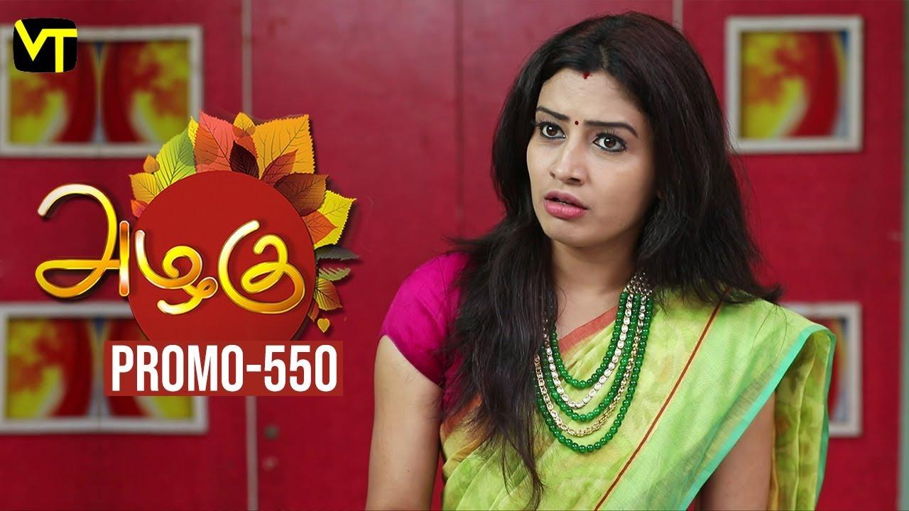 Azhagu Tamil Serial | அழகு | Epi 550 | Promo | 10 Sep 2019 | Sun TV Serial  | Revathy | Vision Time