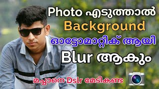 This App Automatically Blur Your Background Like DSLR Camera   Ashiq Ummathoor   Malayalam Tech