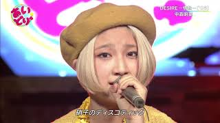 SUPER☆GiRLS Cheeky Parade GEM iDOL Street 2015.10.21 #03.