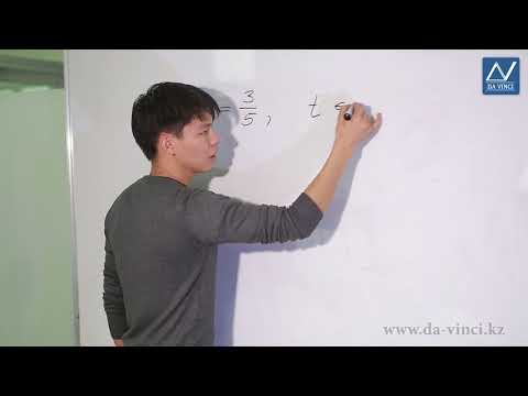 Видео уроки алгебра 10 класс тригонометрические функции
