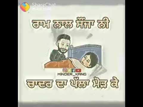Machardani Le De Punjabi Song Status