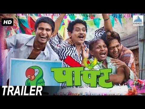 Popat Trailer - Superhit Marathi Movie...
