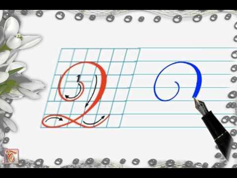 Luyện viết chữ đẹp - Chữ hoa Q viết nghiêng - How to write capital letter Q