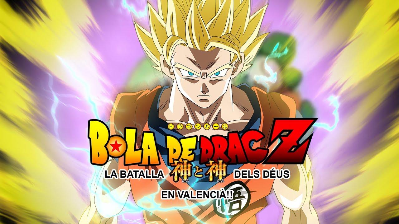 Bola de Drac Z La batalla dels Déus - Presentació Alboraia