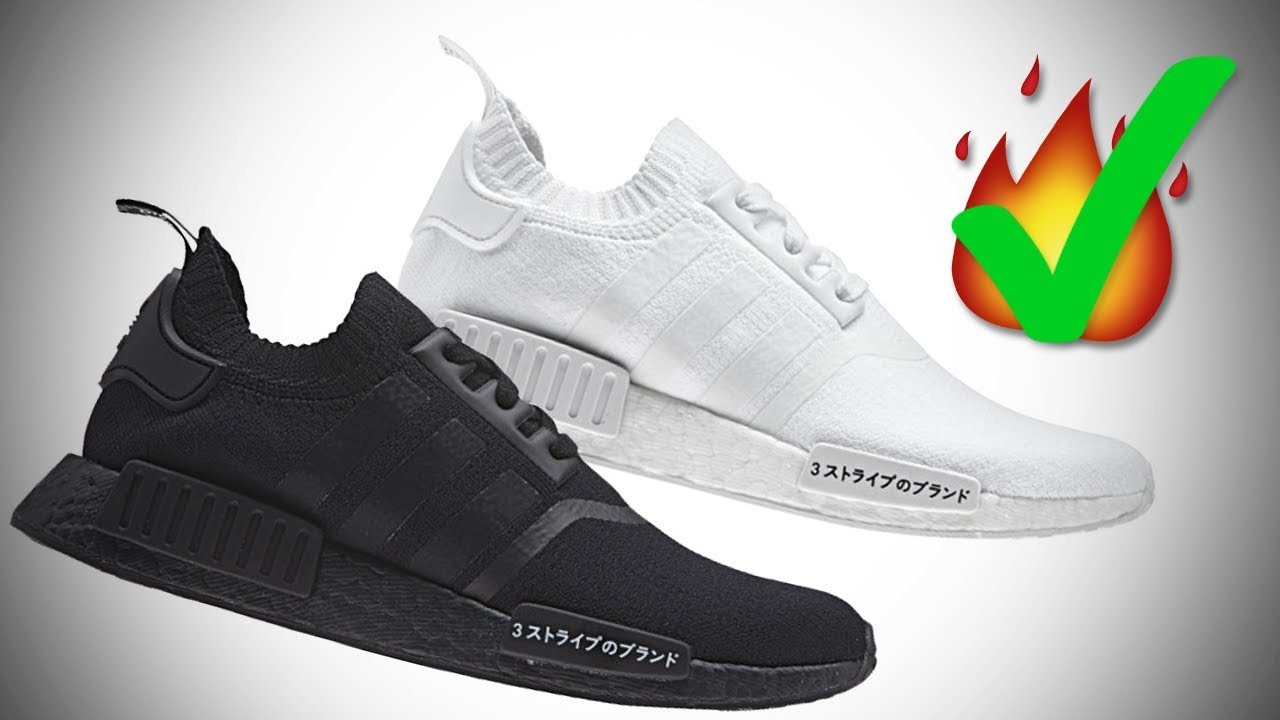 the latest 4c7e9 b0478 How to Cop the ADIDAS NMD R1 PK
