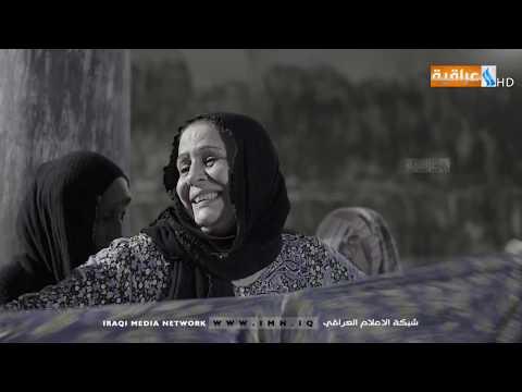 مسلسل وادي السلام -  الحلقة االرابعة و العشرين 24 HD