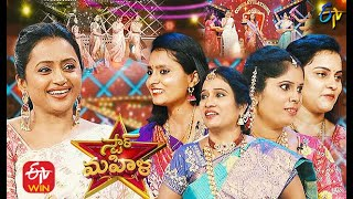 Star Mahila | 22nd February 2021 |  Full Episode No 103 | ETV Telugu