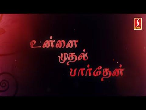 Latest Tamil Full Movie 2018 | New Release Tamil Movie | New Tamil Online Movie HD | New Upload 2018