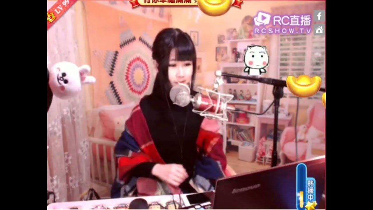 RC語音 1010 喬伊 - 愛啦啦(加速版) - YouTube