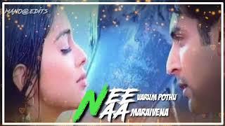 ❤Love status❤ nee varum pothu song whatsapp stats Tamil whatsapp status ❣mazhai movie status song❣ 
