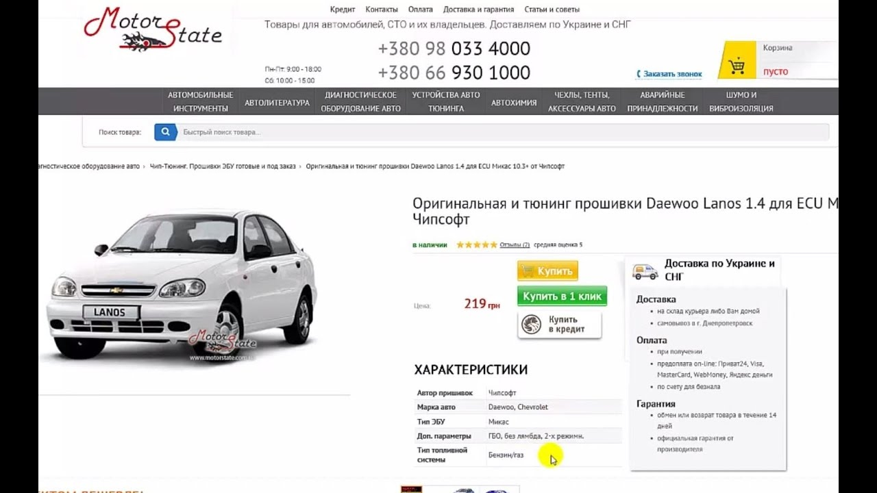 Mikas 10 3 firmware download firmware euro