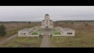 4K: Radio Kootwijk, gebouw A. The Netherlands -DJI Phantom 4 drone-
