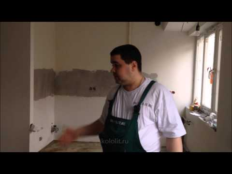 видео: Как делать наливные полы 3d своими руками. Полнометражное видео...